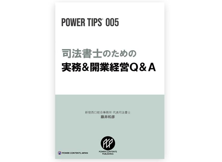 ISBN978-4-909763-22-8