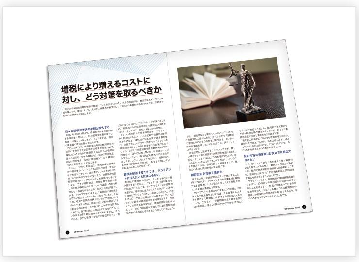 ISBN978-4-909763-16-7