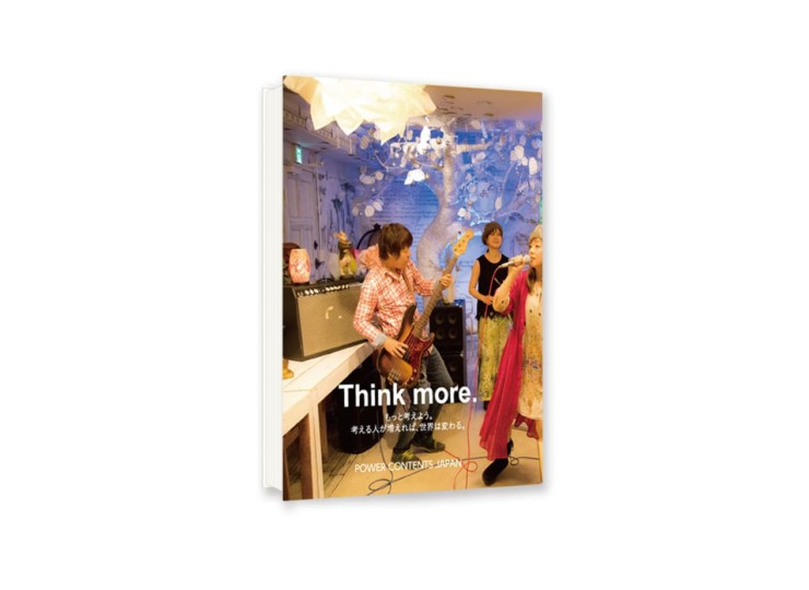 ISBN978-4-04-653950-2