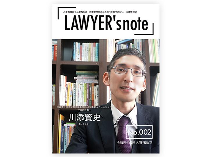 ISBN978-4-909763-19-8