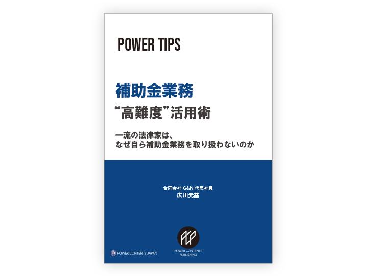 ISBN978-4-909763-05-1