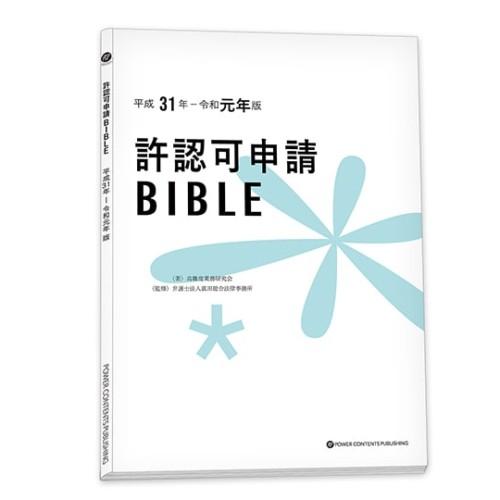 ISBN978-4-909763-09-9