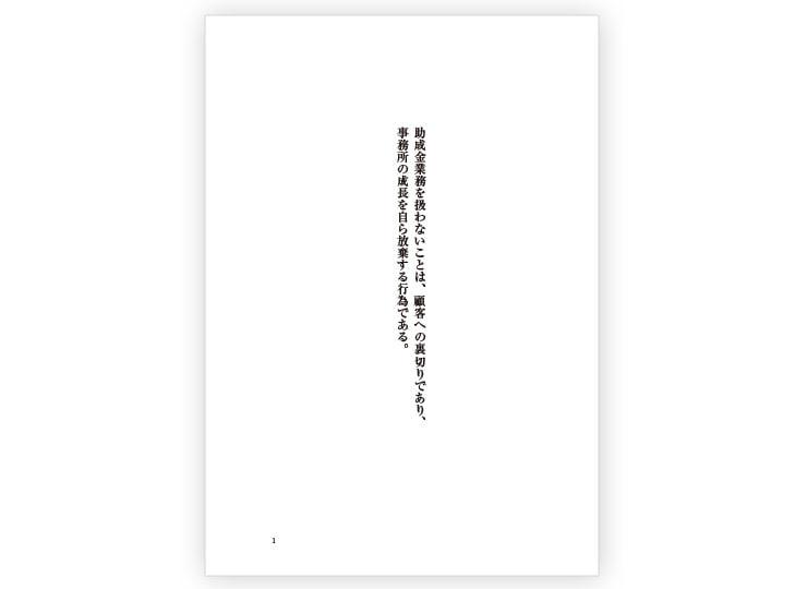 ISBN978-4-909763-03-7