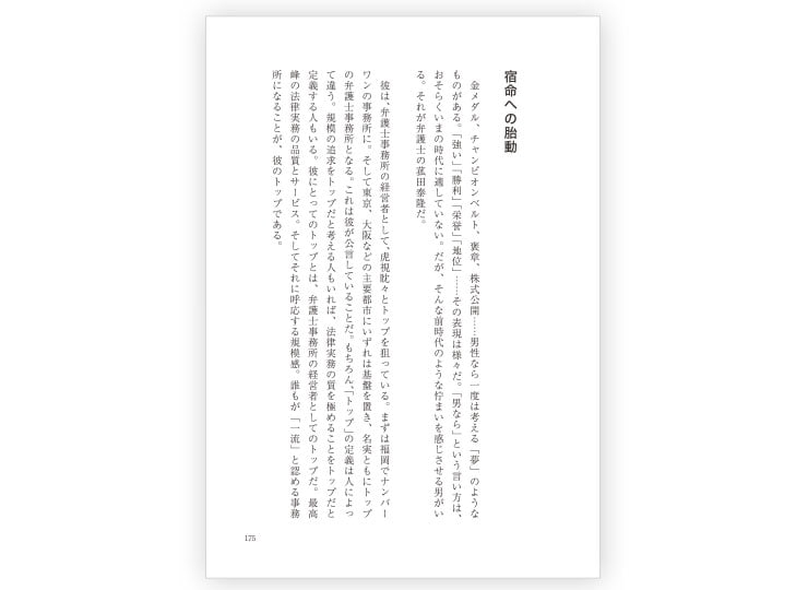ISBN978-4-909763-00-6